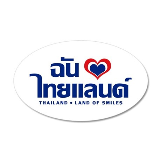 I Love (Heart) Thailand 20x12 Oval Wall Decal