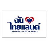 I Love (Heart) Thailand Decal