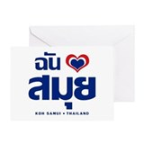 I Love (Heart) Koh Samui Greeting Card