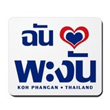 I Love (Heart) Koh Phangan Mousepad