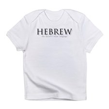 Hebrew Infant T-Shirt