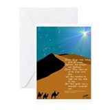 Three Kings Blank Christmas Cards (Pk of 10)