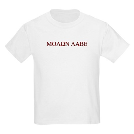 "Molon Labe (""Come take them"") Kids T-Shirt"