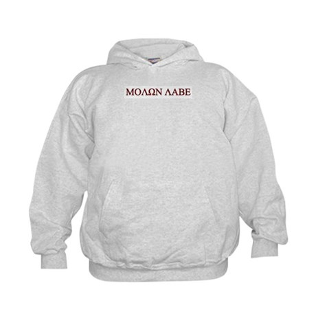 "Molon Labe (""Come take them"") Kids Hoodie"