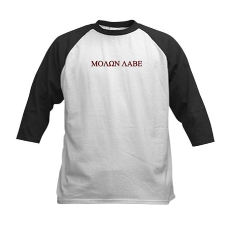 "Molon Labe (""Come take them"") Kids Baseball Jersey"