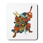 Japanese Samurai Warrior Mousepad