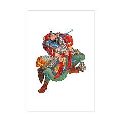 Japanese Samurai Warrior Mini Poster Print