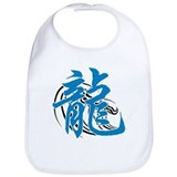 Chinese Zodiac Water Dragon Bib
