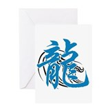 Chinese Zodiac Water Dragon Greeting Card