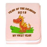 Born Year of The Dragon 2012 baby blanket