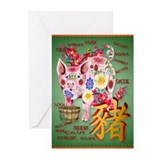 Year Of The Pig In Flowers Greeting Cards (Pk of 2