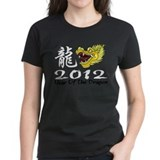 Chinese New Year Dragon 2012 Tee