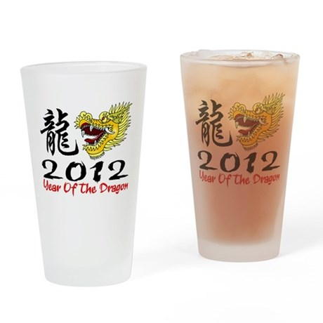 Chinese New Year Dragon 2012 Drinking Glass