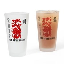 2012 Year of The Dragon Drinking Glass