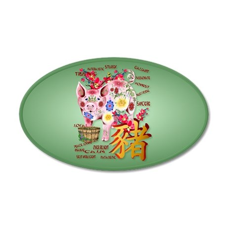 Year Of The Pig In Flowers 22x14 Oval Wall Peel