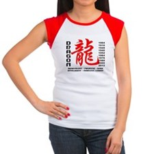 Women's Cap Sleeve Black/White T-Shirt