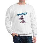 OYOOS Kids Bunny design Sweatshirt
