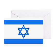 Israeli Flag Greeting Cards (Pk of 10)