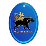 Year Of The Pig-Black Boar Sy Ornament (Oval)