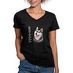 Siberian Husky Women's V-Neck Dark T-Shirt