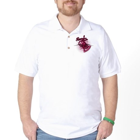 Multiple Myeloma Remission Golf Shirt