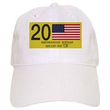 USMLM License Plate Baseball Cap