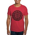 Chinese Dynastic Motif Symbol Dark T-Shirt