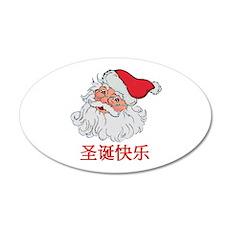 Chinese Santa 22x14 Oval Wall Peel
