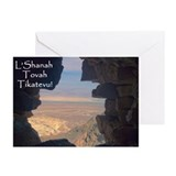 Masada VIew Rosh Hashana Cards (Pk of 10)