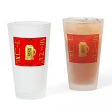 Yum Sing [Cheers in Cantonese Drinking Glass