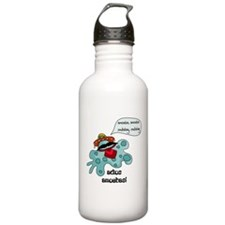 Adios Amoebas Water Bottle