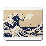 Pixel Tsunami Great Wave 8 Bit Art Mousepad