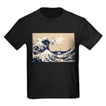 Pixel Tsunami Great Wave 8 Bit Art Kids Dark T-Shi