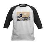 Pixel Tsunami Great Wave 8 Bit Art Kids Baseball J