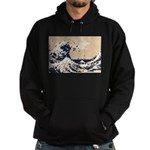 Pixel Tsunami Great Wave 8 Bit Art Hoodie (dark)