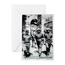 Yom Yerushalayim Greeting Cards (Pk of 10)