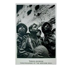Yom Yerushalayim Postcards (Package of 8)