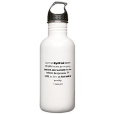 1 Timothy 4:12 Sports Water Bottle