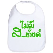 I have no money - Thai Bib