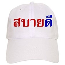 Hello in Isaan Dialect Baseball Cap