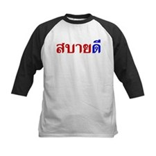 Hello in Isaan Dialect Tee