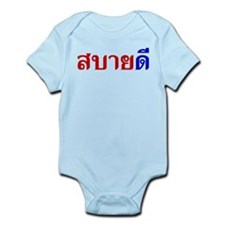 Hello in Isaan Dialect Infant Bodysuit