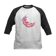 Ramadan Kareem Crescent Tee