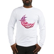 Ramadan Kareem Crescent Long Sleeve T-Shirt