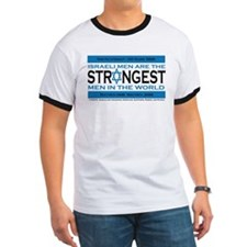 Israeli Men are the Strongest T