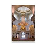 Sheikh Zayed Grand Mosque Men 38.5 x 24.5 Wall Pee