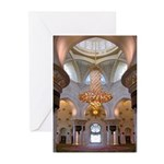 Sheikh Zayed Grand Mosque Men Greeting Cards (Pk o