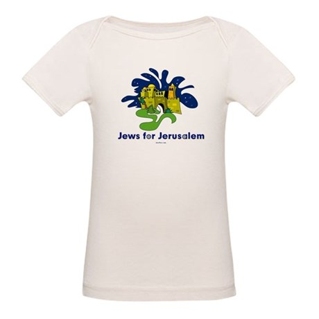 Jews For Jerusalem Organic Baby T-Shirt