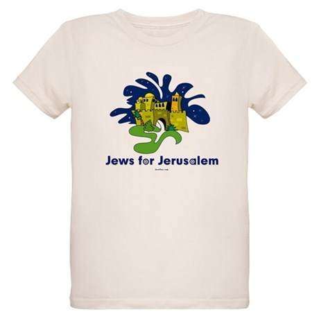 Jews For Jerusalem Organic Kids T-Shirt