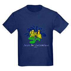 Jews For Jerusalem Kids Dark T-Shirt